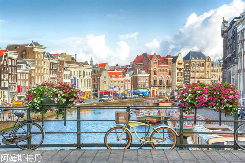 trem-londres-amsterdam-istock_meitu_1_meitu_2.jpg
