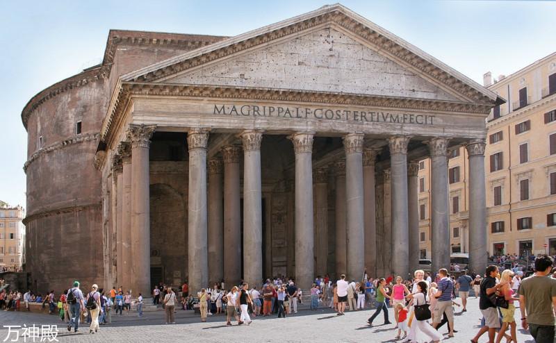 Rome_Pantheon_front_meitu_18.jpg