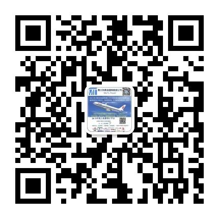 机票部微信.jpg