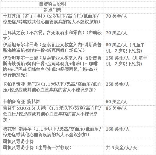 微信截图_20190401114526.png