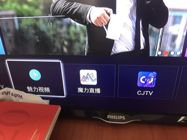 WeChat Image_20190411164001.jpg