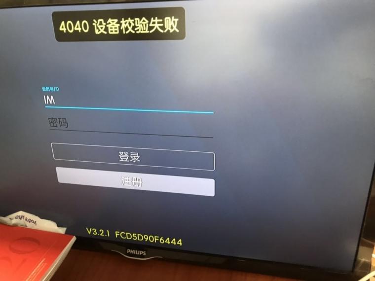 WeChat Image_20190411164326.jpg