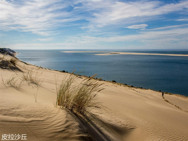 decouvrir-dune-pyla-sur-mer-2_meitu_1.jpg