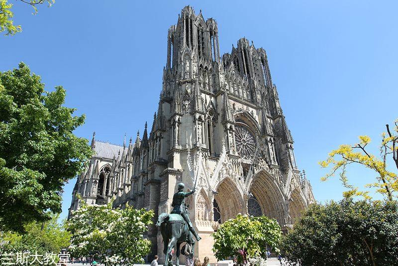 csm_Cathedrale_notre_dame_de_Reims_5935cc686b_meitu_1.jpg