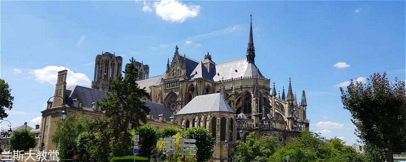 cathedrale-reims_meitu_3.jpg