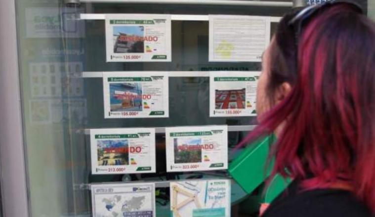 固定利率的住房抵押贷款率达到历史最高41.8%