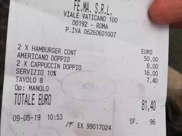 罗马一酒吧再现开价账单