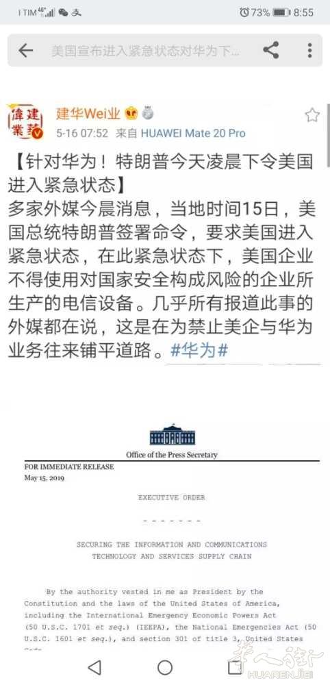Screenshot_20190517_085520_com.zhihu.android.jpg