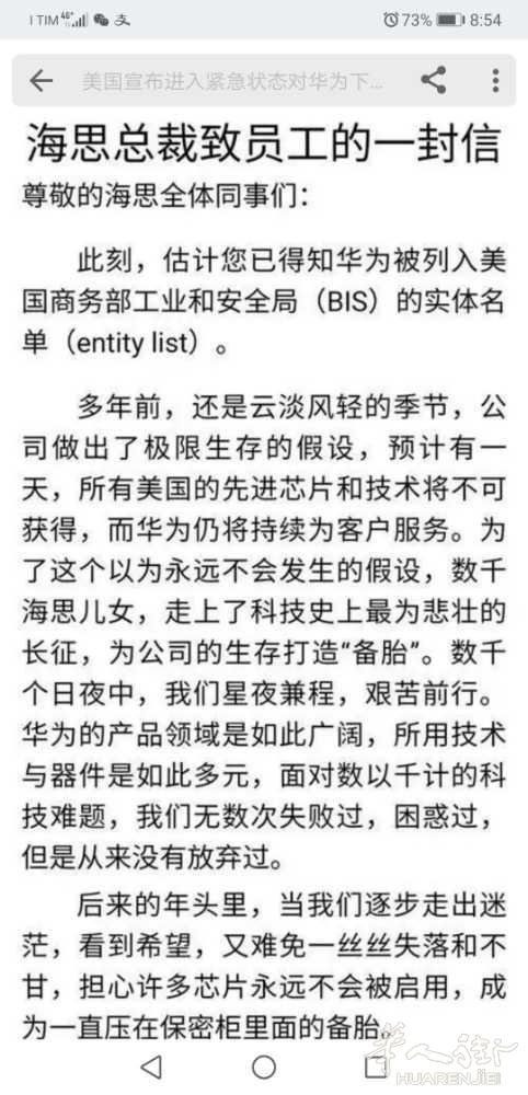 Screenshot_20190517_085434_com.zhihu.android.jpg