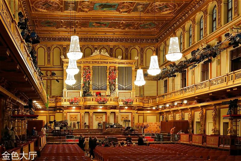 Wien_-_Musikverein,_großer_Saal_meitu_64.jpg