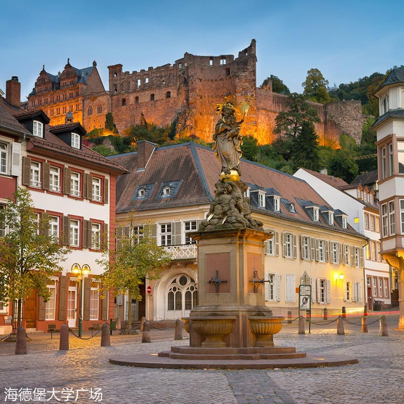 hotel-europaeischer-hof-heidelberg-5-sterne-arrangement-heidelberg-entdecken-01_.jpg