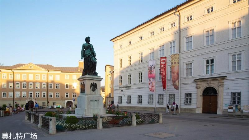 47407-Mozart-Square-Mozartplatz_meitu_11.jpg