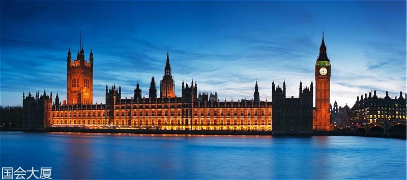 destinations-london-history-hero_meitu_32.jpg