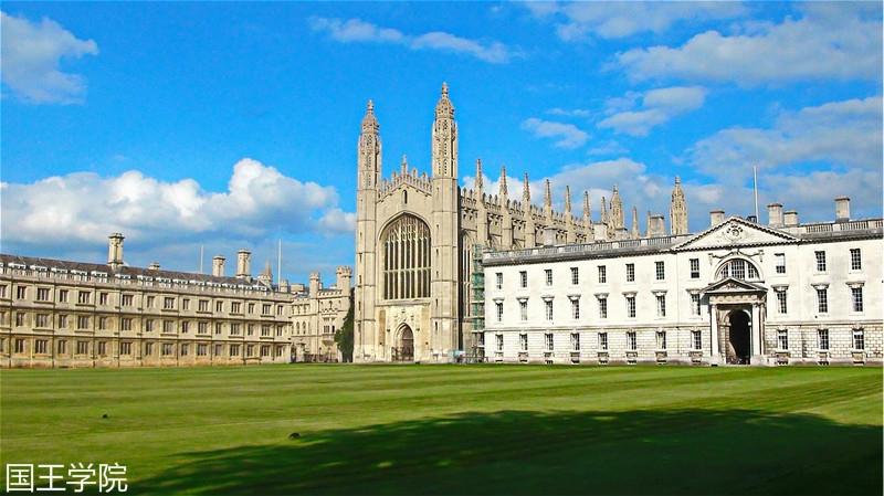 kings-college-3889124_960_720_meitu_53.jpg