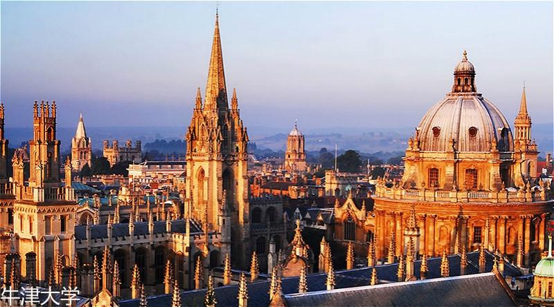牛津大学涉足金融科技-1_meitu_61.jpg