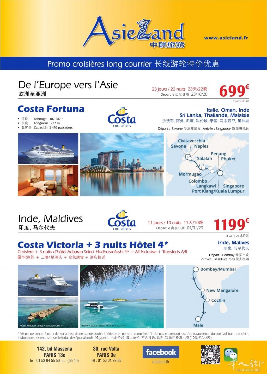 Flyer croisiere 15-05-2019-verso-v04.jpg