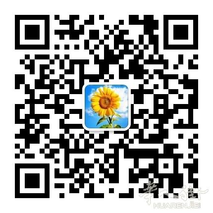 微信图片_20190603165459.jpg