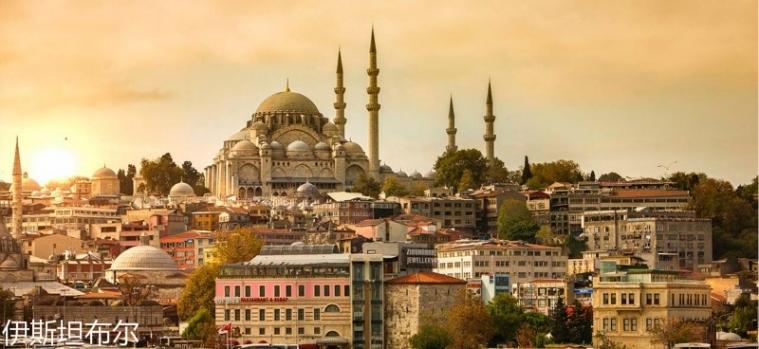 伊斯坦布尔3.jpg