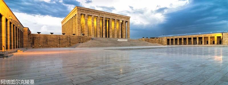 14219590_ankara-anitkabir-mausoleum-ataturk-turkey_meitu_4.jpg