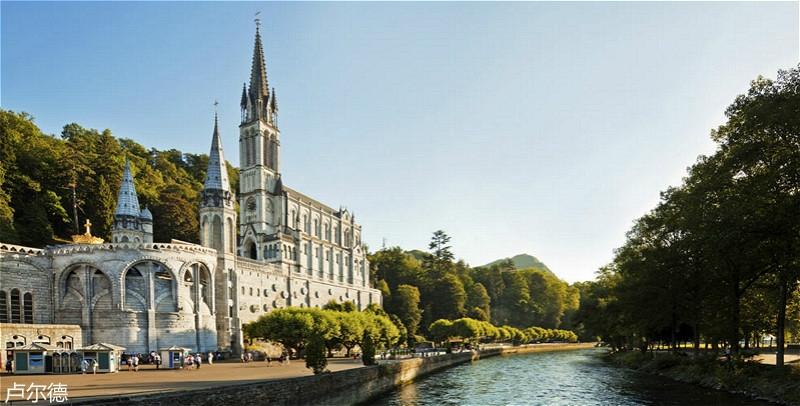hotel-roissy-lourdes-francia-vicino-basilica-santuario-3-stelle-0_meitu_8.jpg