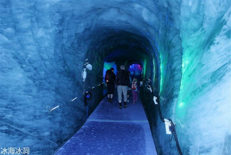 179002-12-montenvers-grotte-de-glace-3-ot_meitu_31.jpg
