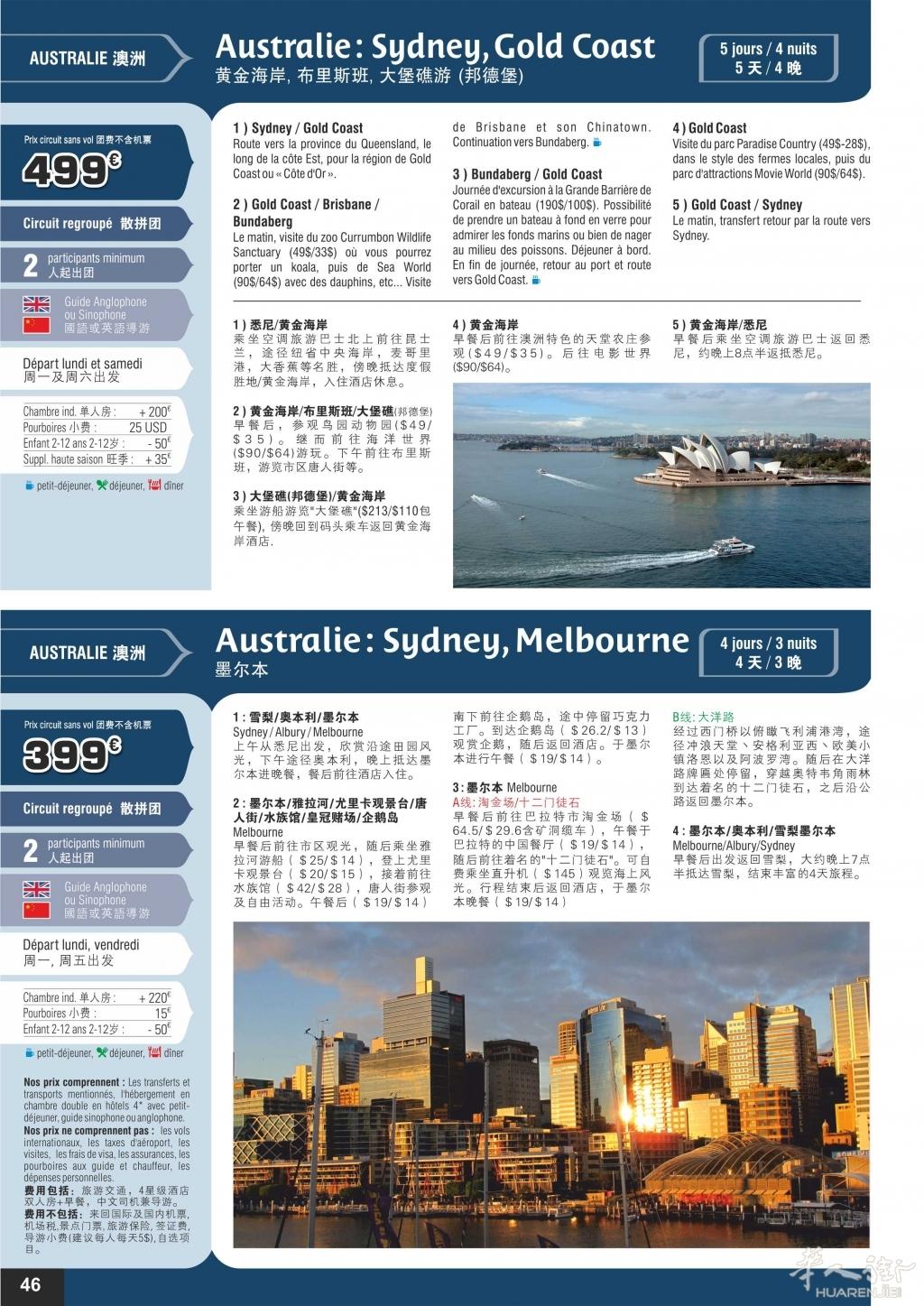 p46-Australie-Sydney, Gold Coast-5j-v06.jpg