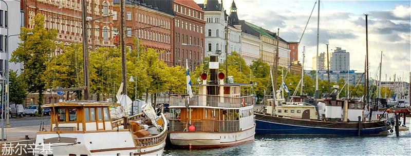 38_Helsinki_meitu_21.jpg