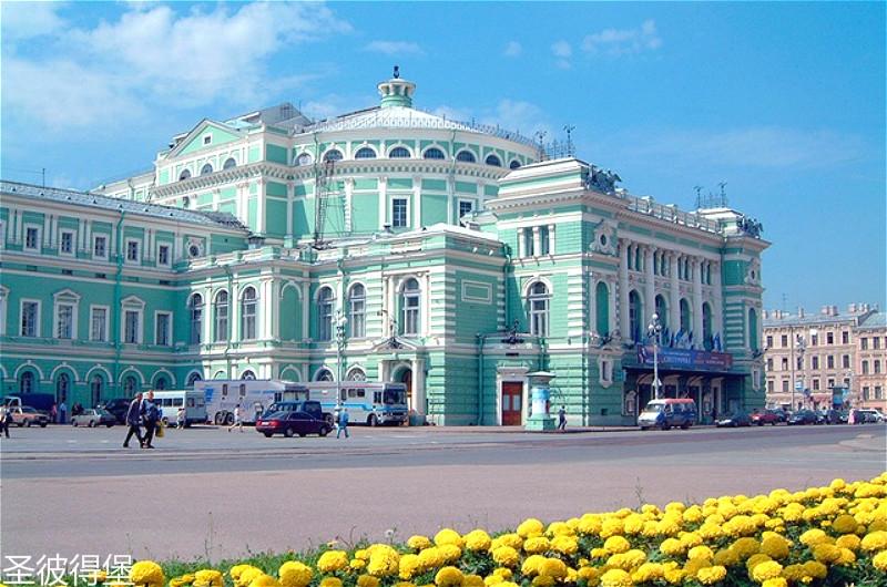 Mariinsky-Theatre-Saint-Petersburg_meitu_1.jpg