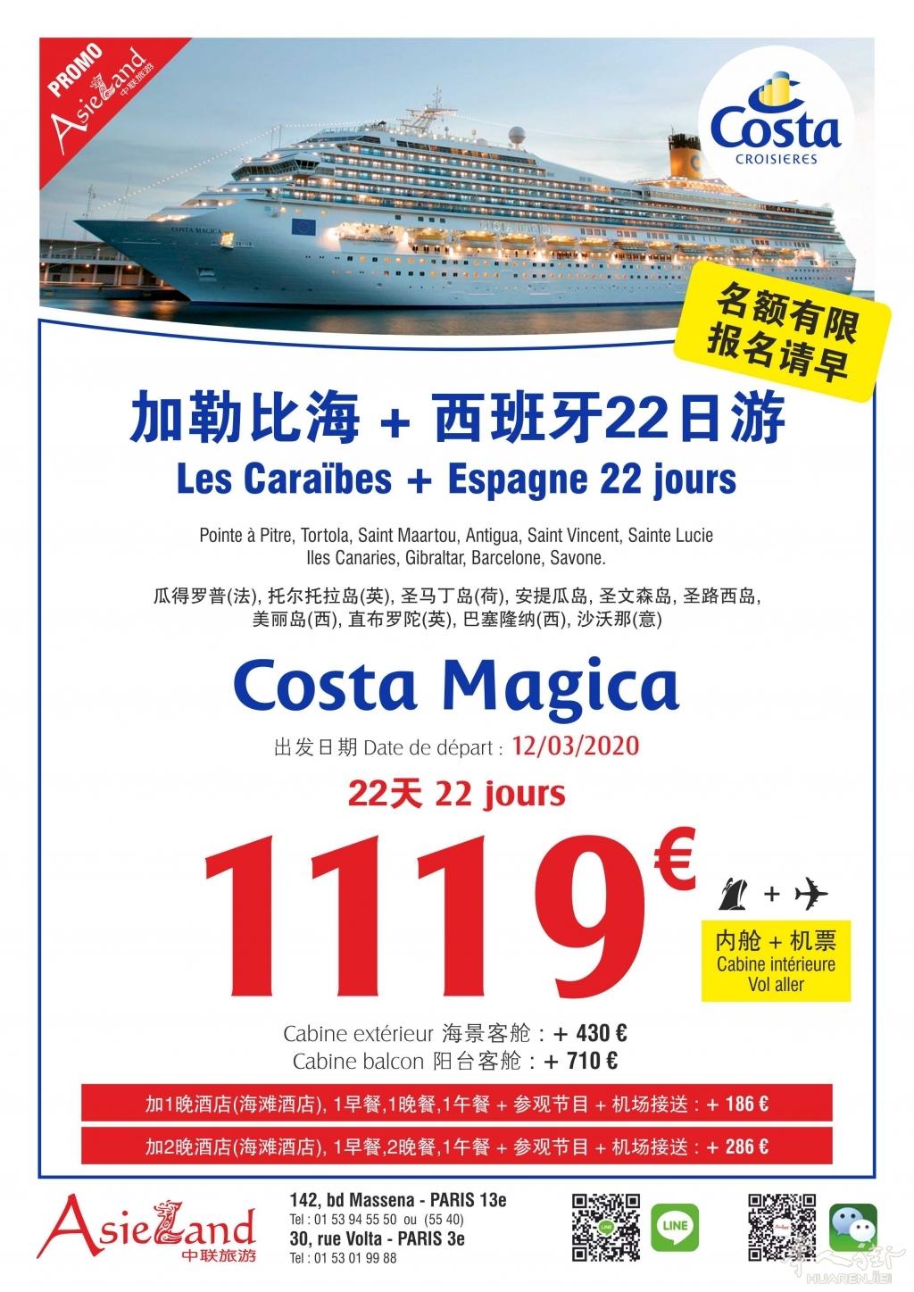 Flyer Costa Magica-29-04-2019-v02.jpg