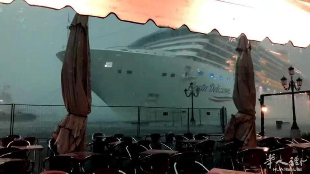 Grande nave nella bufera-2.jpg