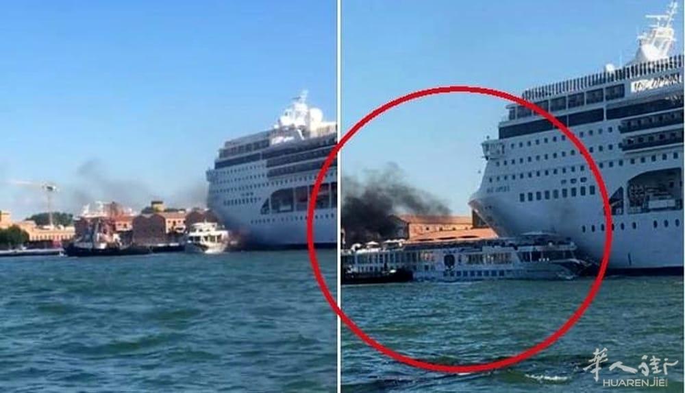 collisione-nave-da-crociera-msc-battello-turistico-3.jpg