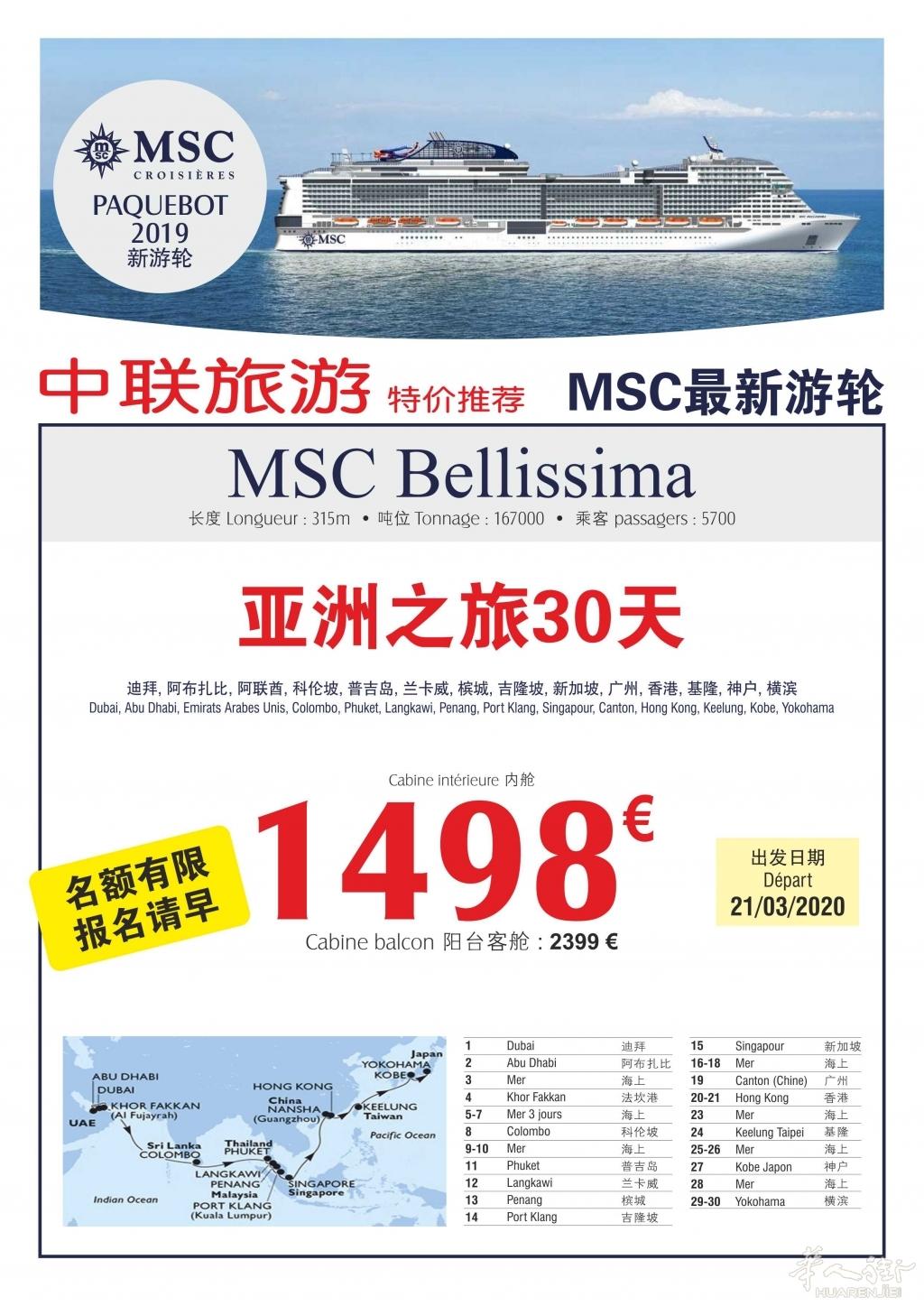 aff Asie 30j MSC-10-06-2019-v02.jpg
