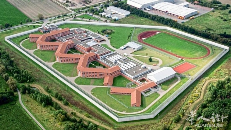 塞恩德监狱发现多起结核病感染