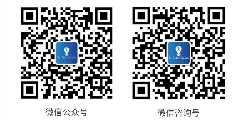 WeChat Photo Editor_20190724100415.jpg