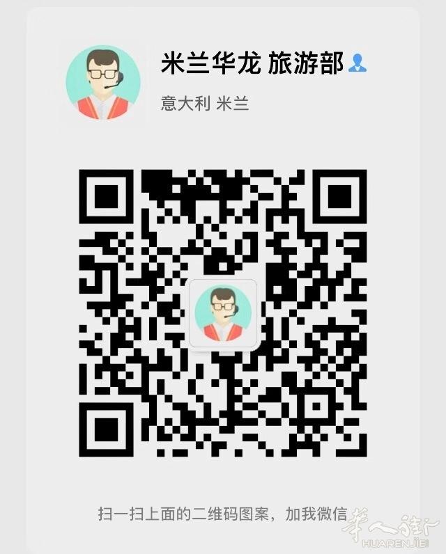 WeChat Image_20190725160142.jpg