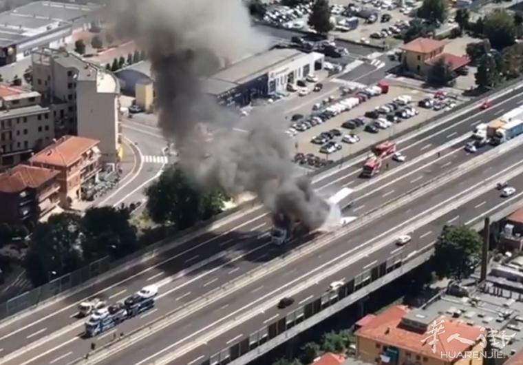 【視頻】博洛尼亞A14高速公路再次發生卡車相撞起火事故