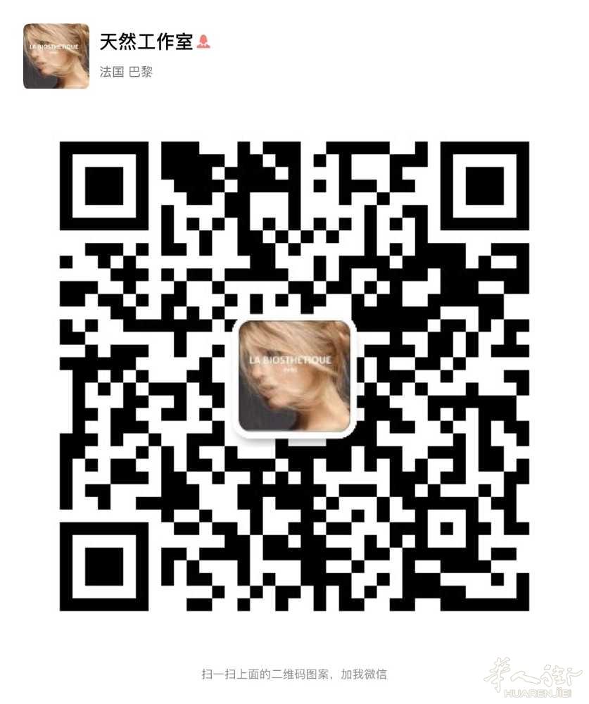 282FC283-9387-4437-8F92-5CAB94112EDF.jpeg