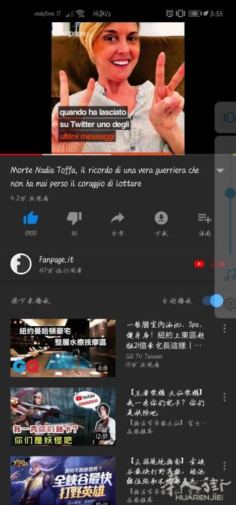 Screenshot_20190813_155503_com.google.android.youtube.jpg