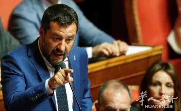 党派对决,政府危机:Salvini未必能笑到最后