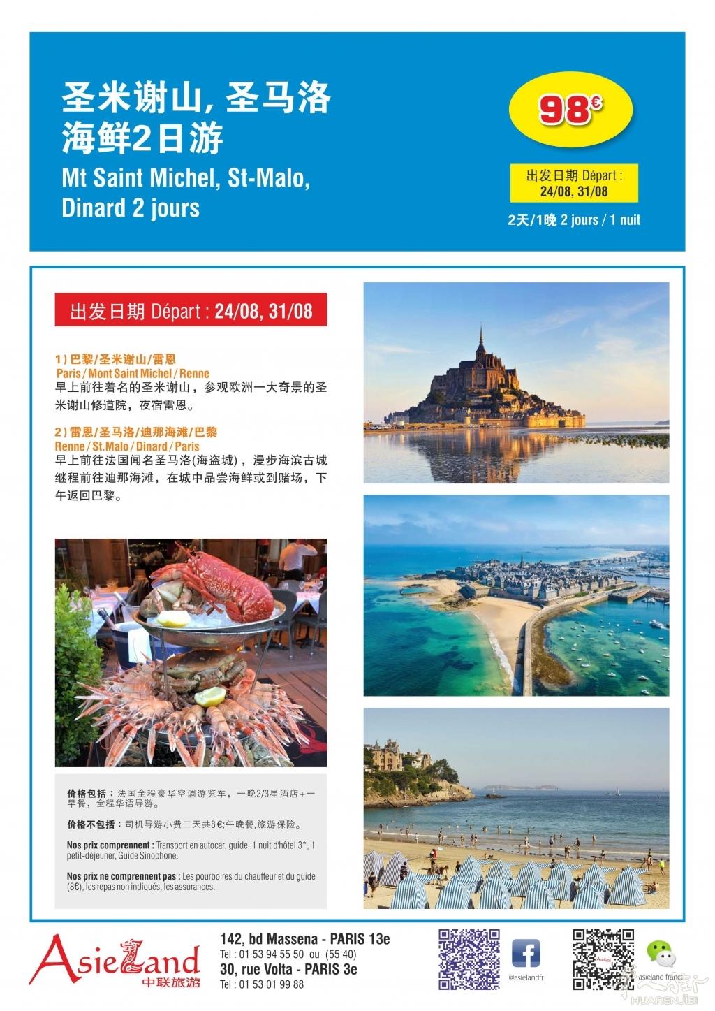 Mont Saint Michel 14-08-2019-v02.jpg