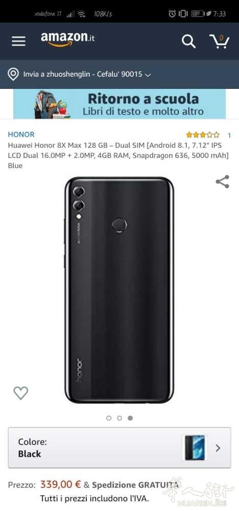 Screenshot_20190818_193307_com.amazon.mShop.android.shopping.jpg