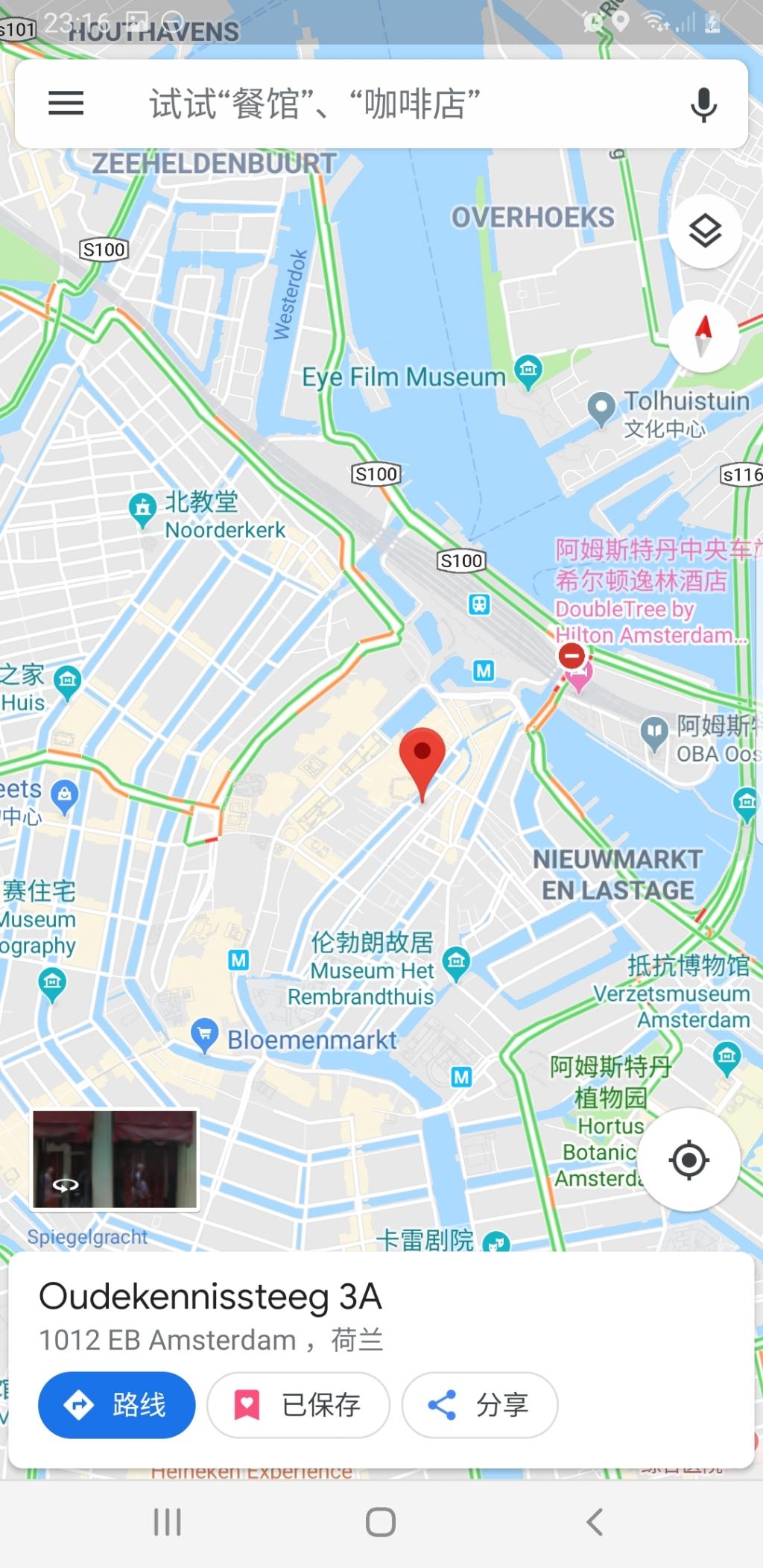 Screenshot_20190825-231606_Maps.jpg