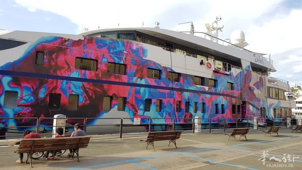 superyacht-Saluzi-a-Genova-6.jpg