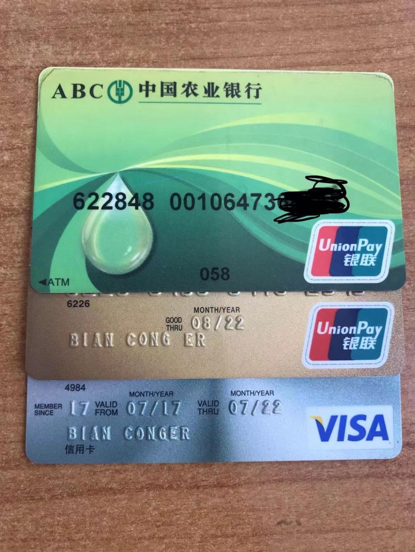 WeChat Image_20190919154627.jpg