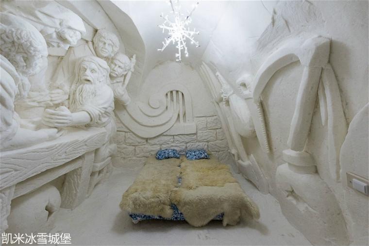 interior-castillo-nieve.jpg