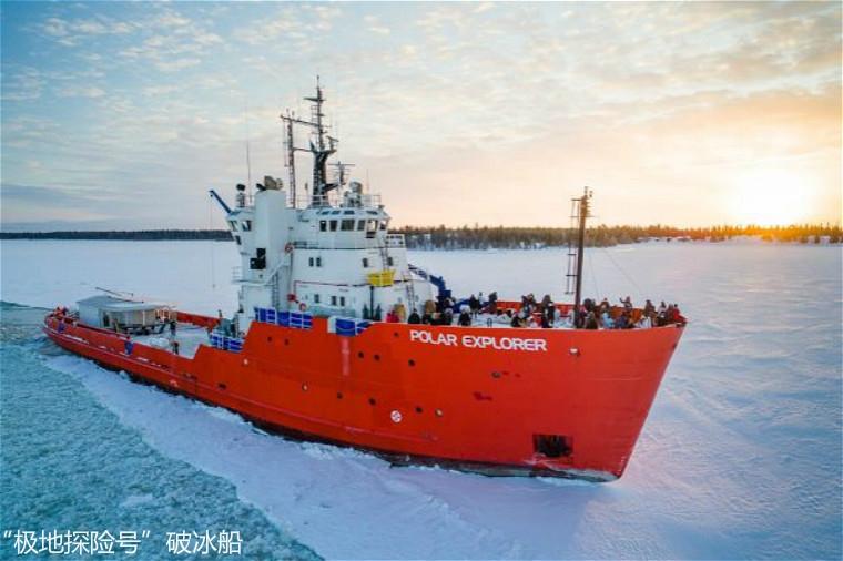 Icebreaker-cruise-in-Lapland2-600x400.jpg