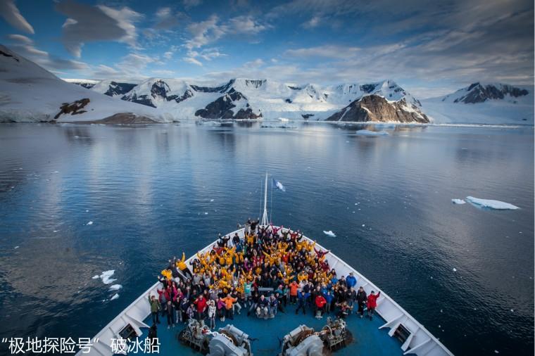 the-explorers-passage-and-polar-explorer-robert-swan-partner_59236eddf3bd3.jpg