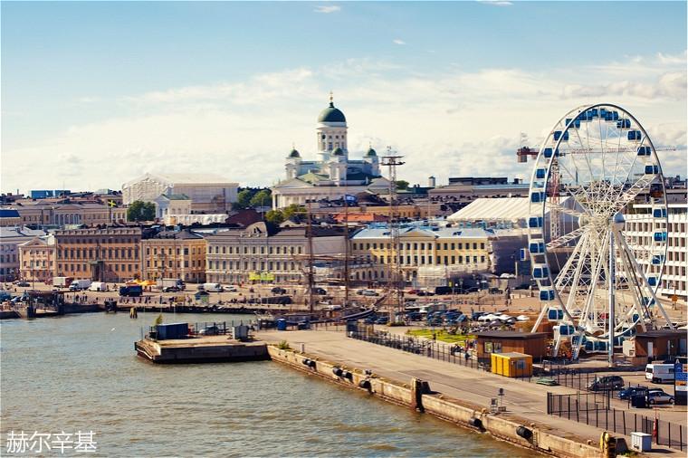 helsinki-design-city-cover.jpg