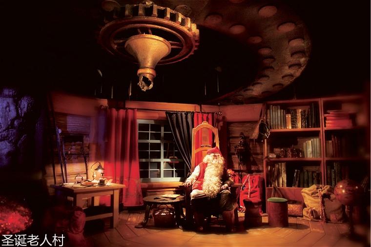 visit-rovaniemi-love-santa-claus-web-opt-2.jpg