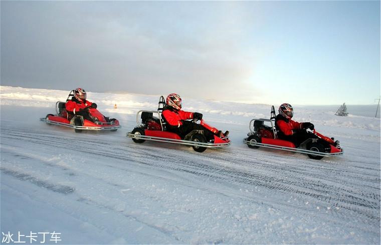 ice-karting.jpg